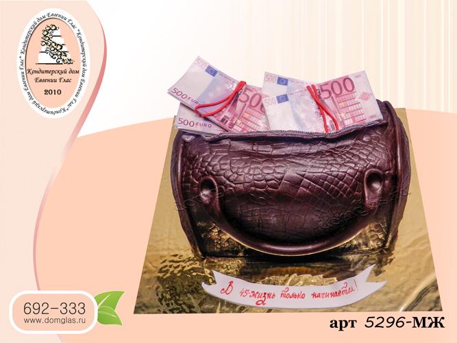 мужской 3д сумка с деньгами