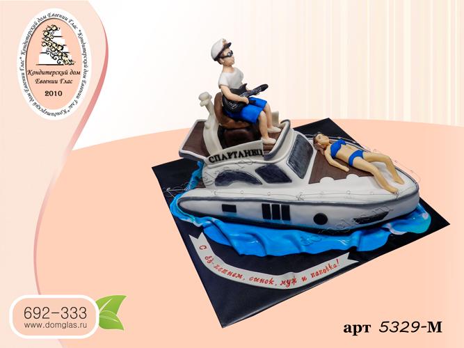 мужской яхта люди фигурки