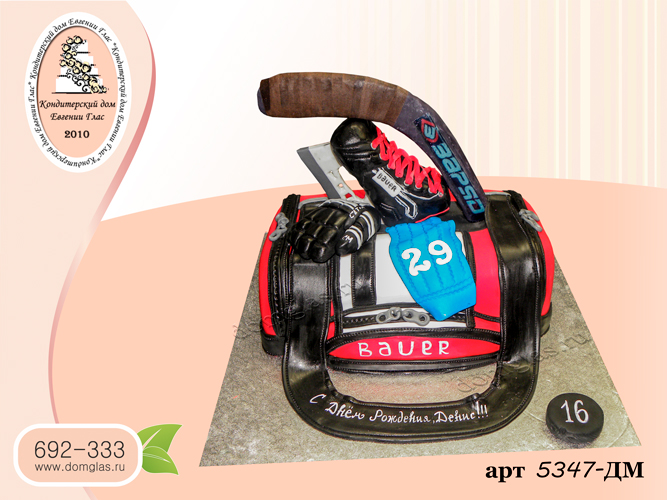 мд торт сумка с формой для хоккея