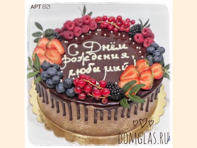 мужской шоколадный с ягодами