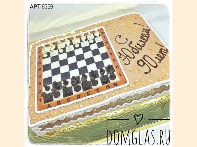мужской шахматная доска на юбилей