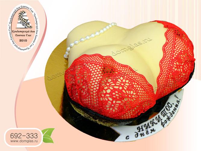 торт для взрослых грудь бюст красный бюстгальтер