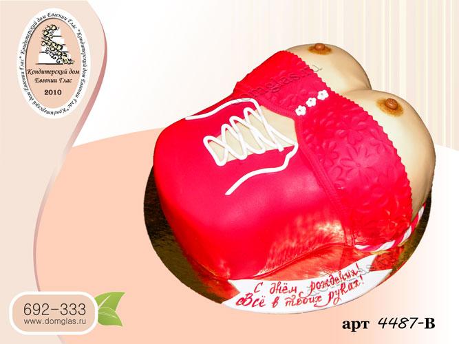 в торт для взрослых корсет грудь