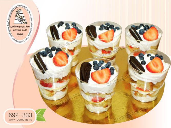 трайфлы порционные десерты в стаканчиках