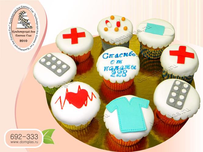 капкейки медикам таблетки сердце крест