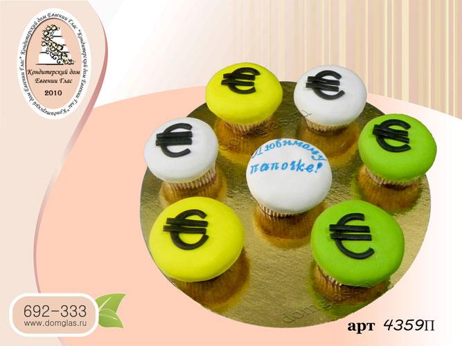 п капкейки зеленый желтый белый евро