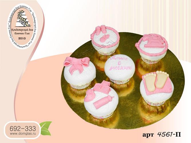 п капкейки розовые атрибуты новорожденного