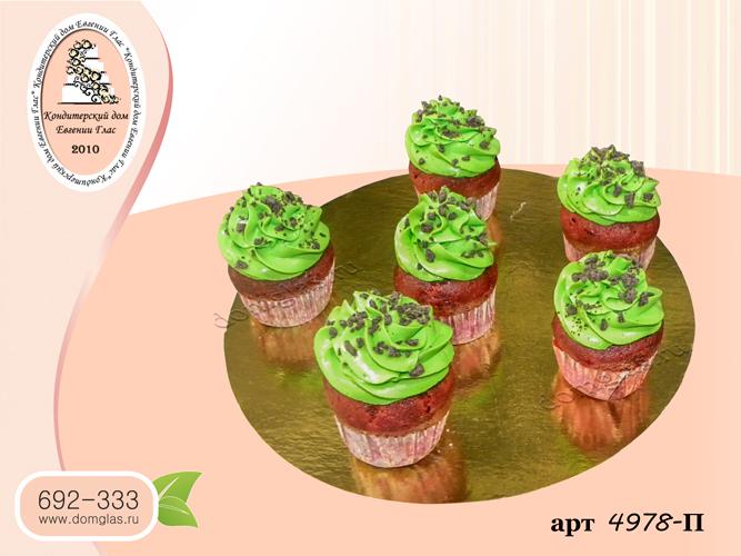 п капкейки зеленый крем шоколадная посыпка