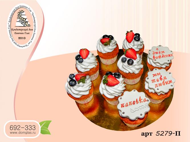 пирожные капкейки ягоды надписи