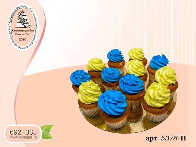 пирожные капкейки  желтые голубые