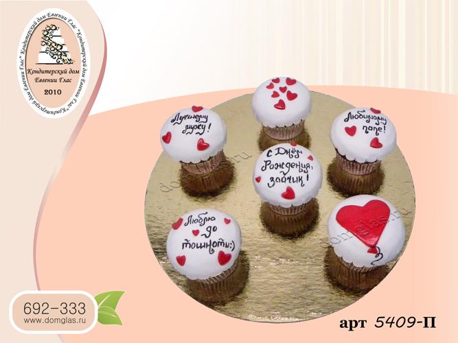 пирожные капкейки надписи сердечки