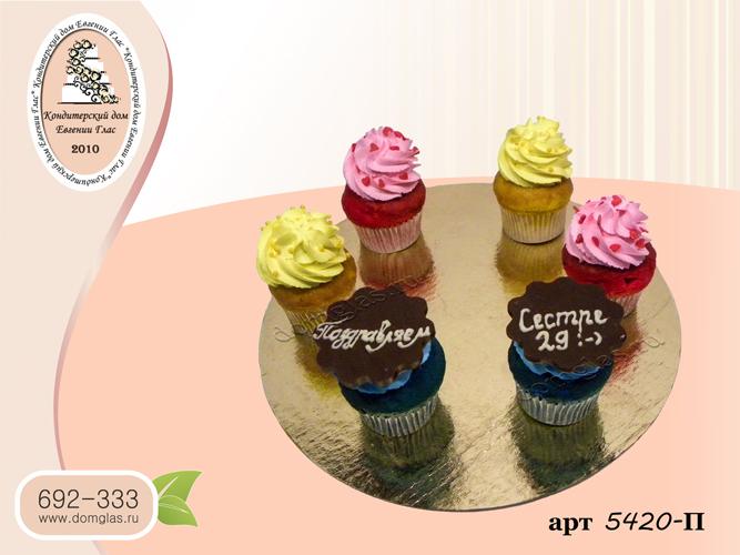 пирожные капкейки надпись на шоколаде разноцветные