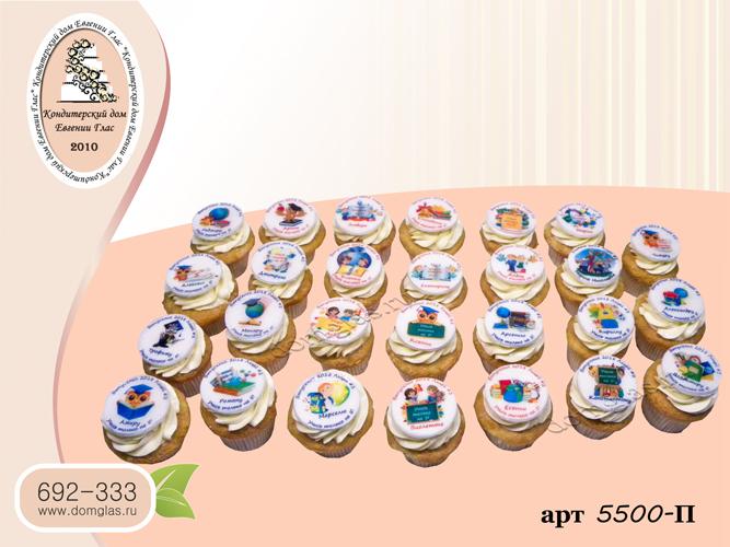 пирожные капкейки с фотопечатью для школы