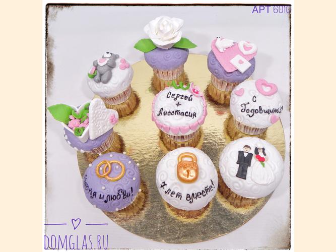 пирожные капкейки с годовщиной свадьбы