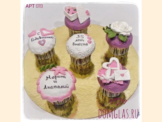 пирожные капкейки на годовщину свадьбы