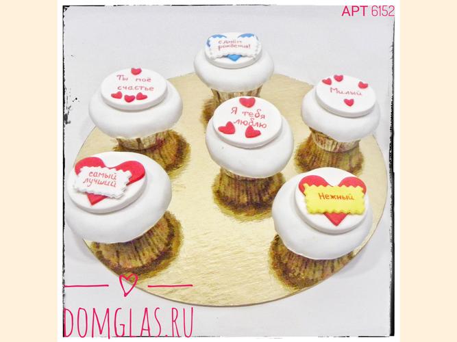 пирожные капкейки для любимого с сердечками