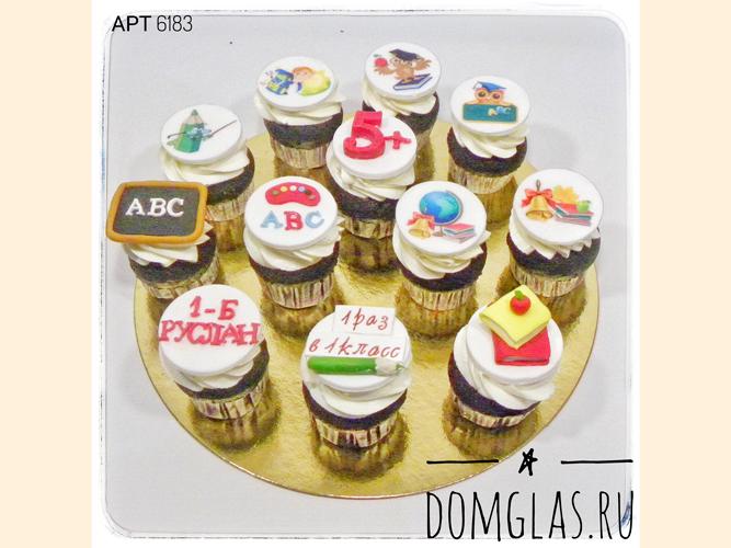 пирожные капкейки школьная тематика в 1 класс