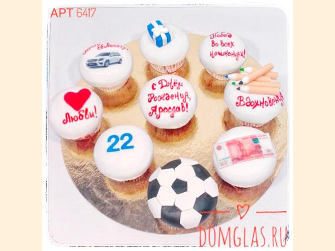 пирожные капкейки на день рождения