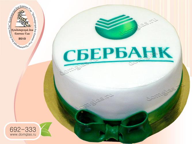 торт корпоративный сбербанк