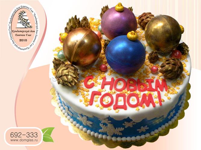 торт корпоративный новогодний шоколадные шары