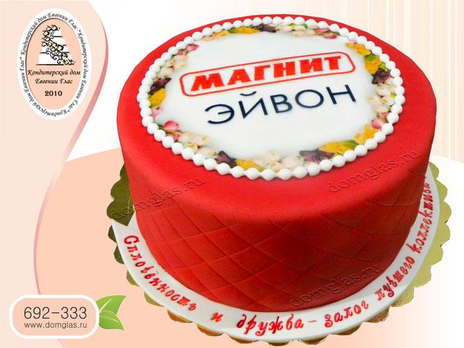 торт корпоративный фотопечать Эйвон Магнит