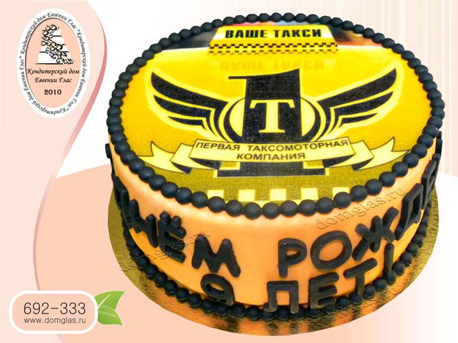 торт корпоративный логотип фотопечать Ваше такси