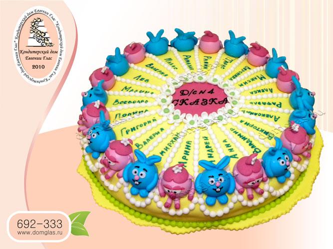 торт корпоративный детский сад сказка смешарики