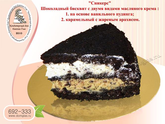 рецепт приготовления крема для бисквита