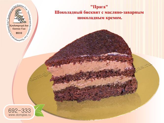 Крема для тортов, бисквитов фото