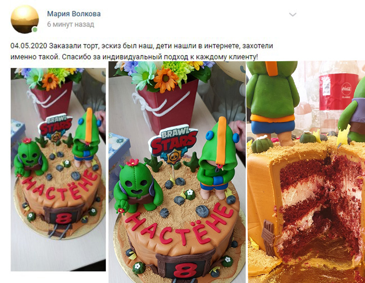 отзыв на торт для ребенка