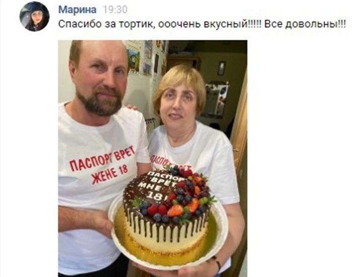отзыв на торт для мамы