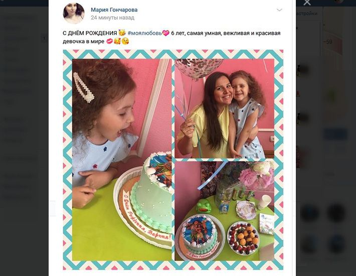 отзыв на торт для дочки