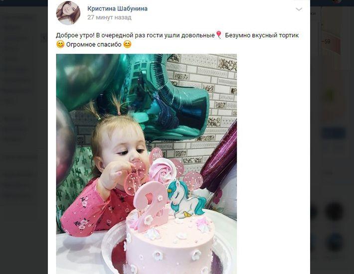 отзыв на торт для малышки