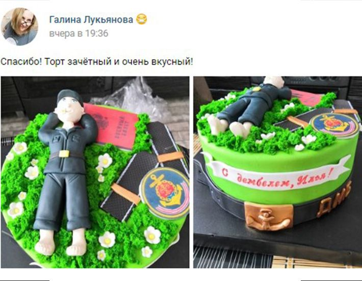 отзыв на торт дембельский