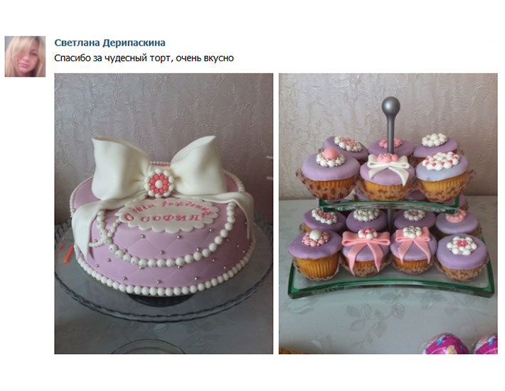 отзыв клиента торт детский капкейки