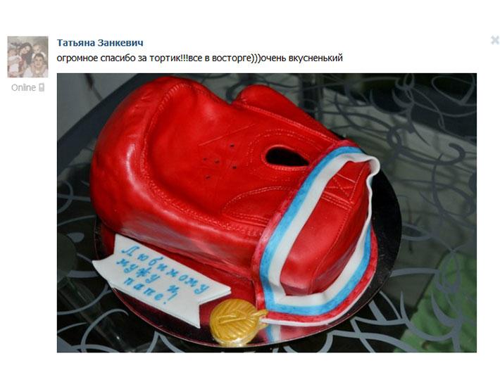 отзыв клиента торт мужской боксерская перчатка