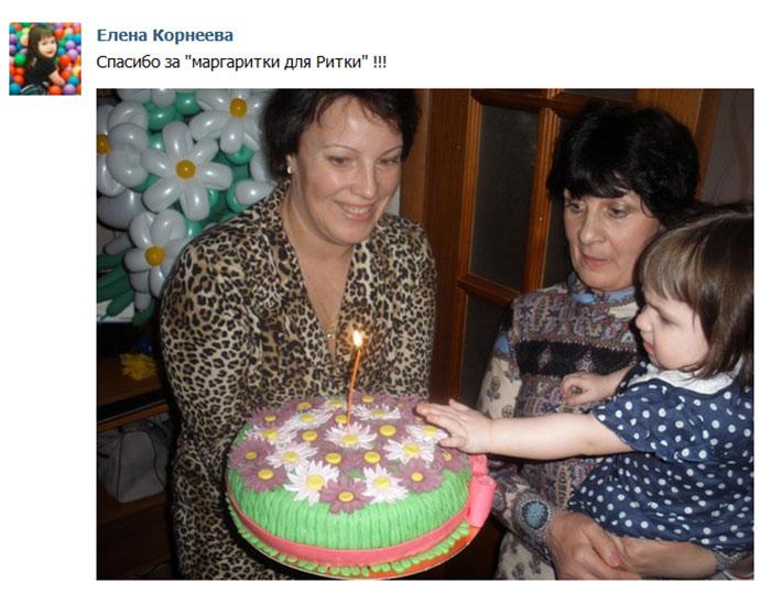 отзыв клиента торт цветы