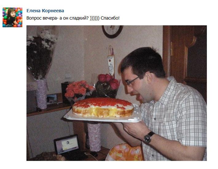 отзыв клиента торт мужской бутерброд красная икра