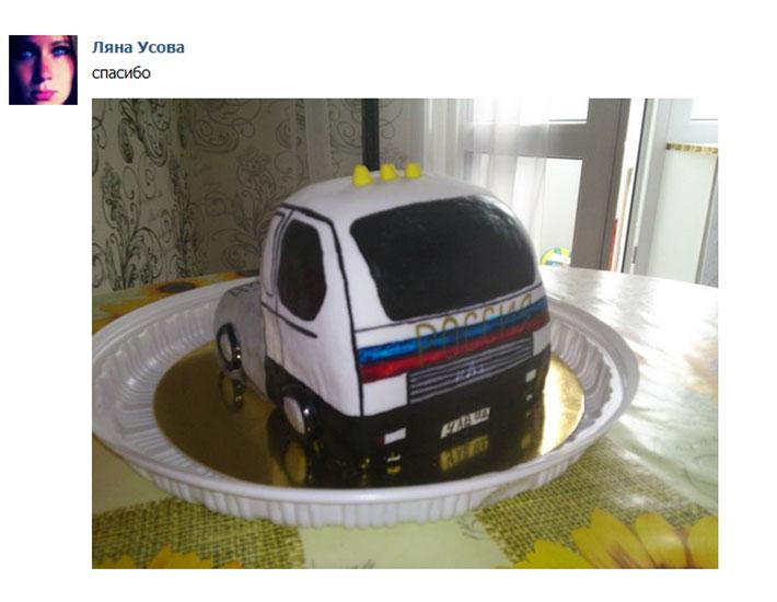 отзыв клиента торт машина