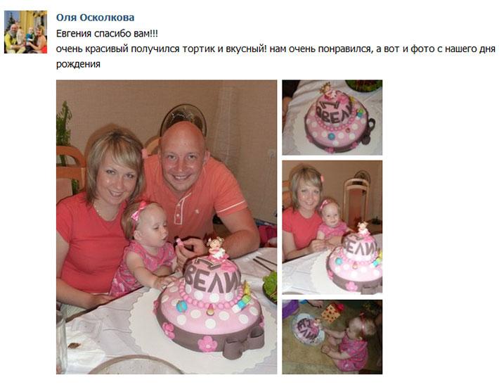 отзыв клиента торт детский двухъярусный