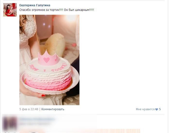 отзыв клиента торт детский для девочки корона