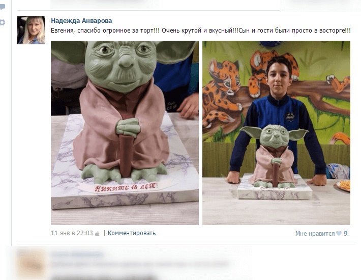 отзыв клиента торт тематический мастер йода