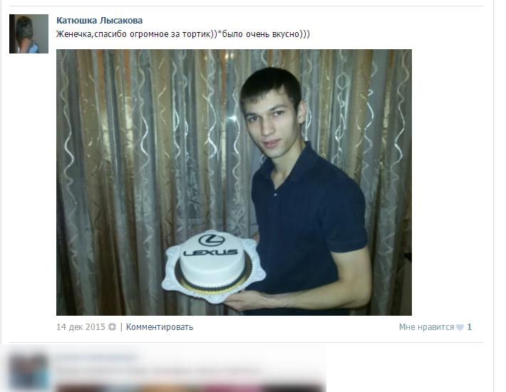 отзыв клиента торт мужской
