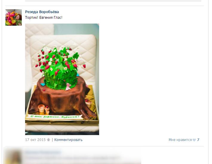 отзыв клиента торт тематический пенек земляника