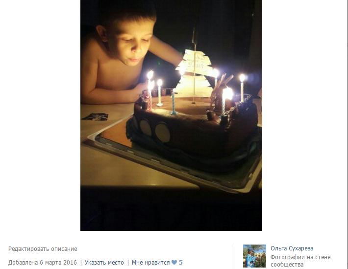 отзыв клиента торт детский пиратский корабль
