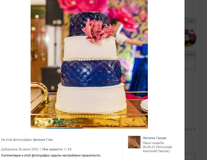 отзыв клиента торт свадебный четырехъярусный