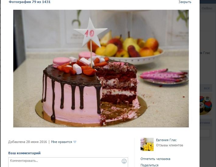 отзыв клиента торт безмастичный шоколад фрукты