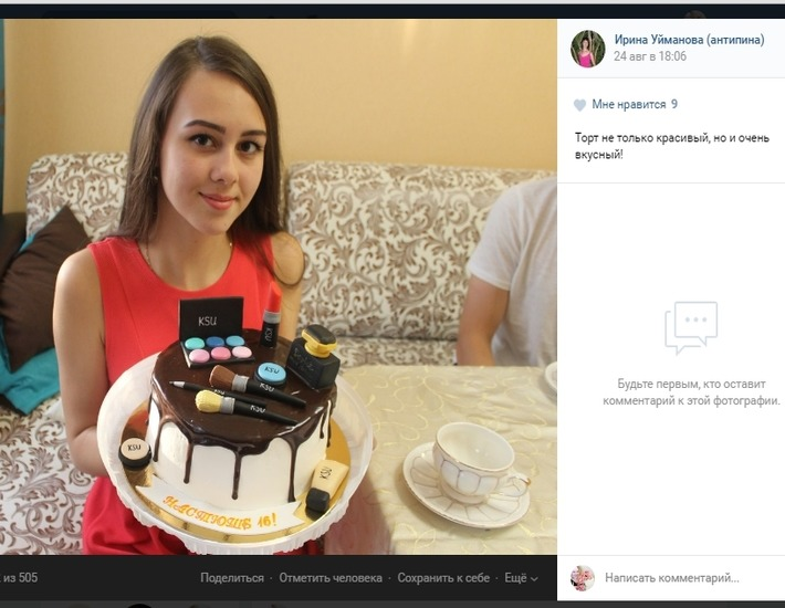 отзыв клиента торт детский глазурный
