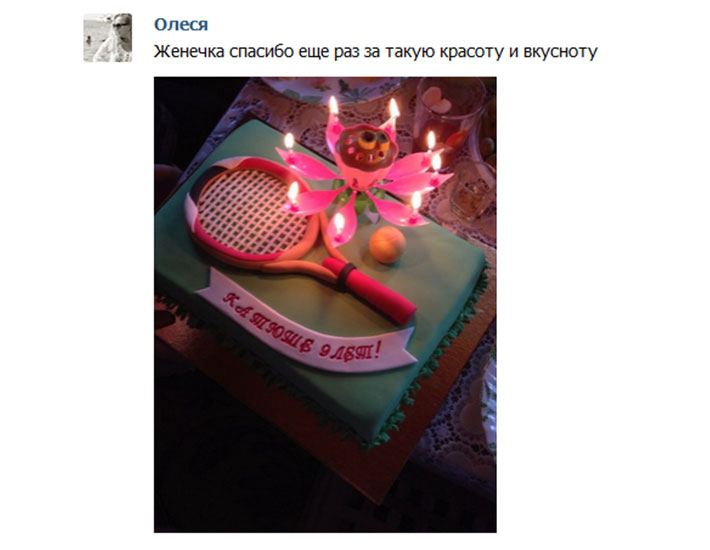отзыв клиента торт тематический теннисная ракетка