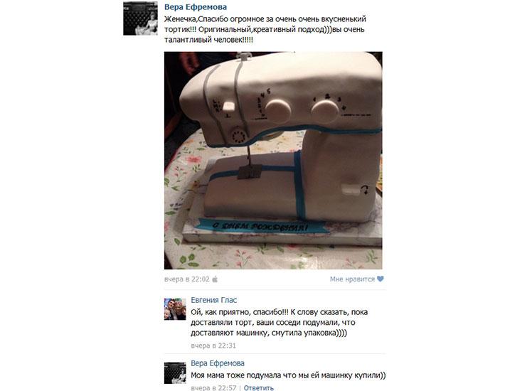 отзыв клиента торт тематический швейная машинка